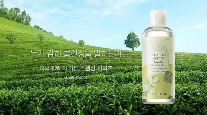 The Saem Healing Tea Garden The Saem Green Tea