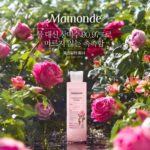 mamonde rose water toner 03 696x479